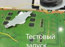 Sony PlayStation 4 не крутится вентилятор системы охлаждения