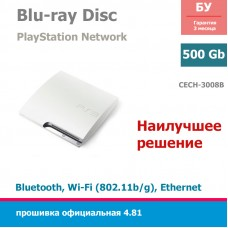 Консоль PlayStation 3 Slim 500Gb White [CECH-3008B]