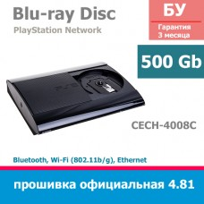 Консоль PlayStation 3 500Gb Super slim [CECH-4008C]