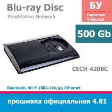 Консоль PlayStation 3 500Gb Super slim [CECH-4208C]