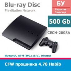 Консоль PlayStation 3 Slim 500Gb CFW [CECH-2008А]