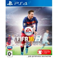 Playstation 4 FIFA 16 Стандартное издание