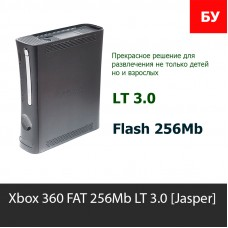 Консоль Xbox 360 FAT 256Mb [LT 3.0]