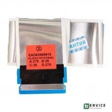 LVDS шлейф LG EAD63969915