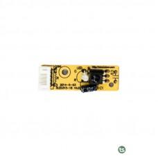 IR модуль DLED315-18 V4.0