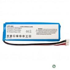 Аккумуляторная батарея Li-Polymer GSP1029102, 3.7V, 6000mAh