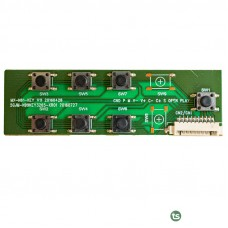Панель включения MX-N61-Key 5GJM-N99KEY3265-XR01