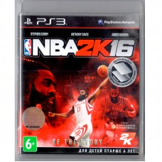 NBA 2K16 PlayStation 3