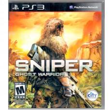 Sniper Ghost Warrior PlayStation 3