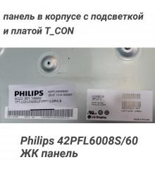 ЖК панель Philips 42PFL6008S/60, LC420EUF (PF) (F1)